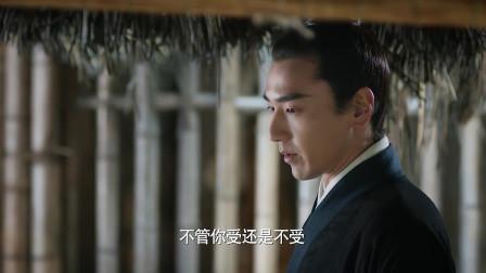 三生三世:素素要夜华以身相许,赵又廷的表情又亮了!