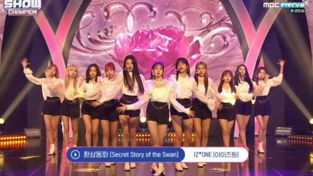 IZONE - Secret story of the swan @ MBC Music Show Champion.ts