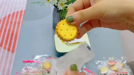 咸蛋黄味麦芽夹心饼干,好吃不贵,网红款休闲代餐点心