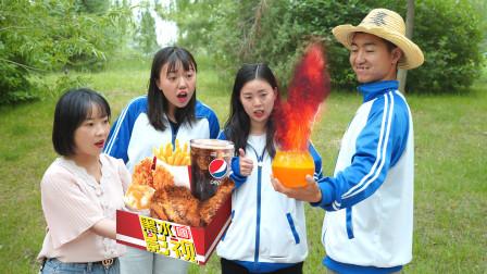 学生比赛做火山喷发,大圣做出海底火山,赢了一顿肯德基