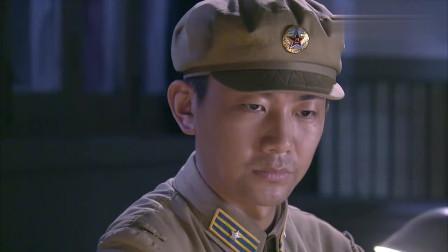 绝密543:肖占武不会做人,让首长儿子当大头兵,首长很失望