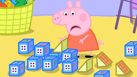 最新第八季小猪佩奇 精心搭建的积木倒塌了 简笔画