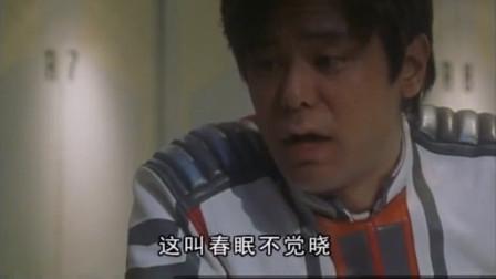 迪迦奥特曼:日本的樱花开了,怪兽居然也不发动进攻了
