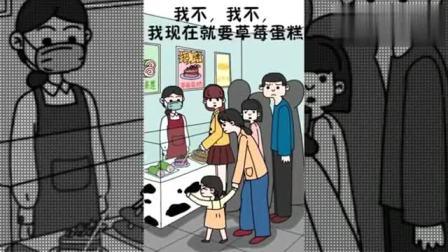 宠幺幺:小朋友插队买草莓蛋糕,还骂妈妈,姐姐的做法很正确