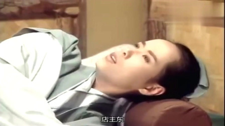 许仕林说出自己的姓名,把人直接都吓到了,这么大威力的吗