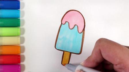 儿歌多多儿童简笔画 冰糕 夏天来清凉 学画简单的冰糕给妈妈消暑