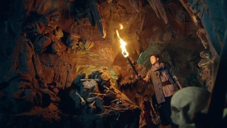 盗墓小队探索古墓,竟发现遍地龙骨