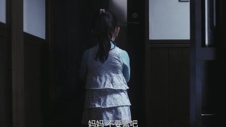 你是好孩子:妈妈上厕所,女孩以为妈妈在厕所里哭