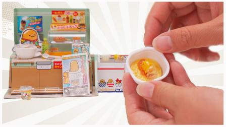 懒蛋蛋盲盒 24小时便利店 第四弹