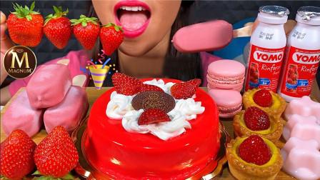 甜点搭配草莓后,整个档次都提升,最后还有清爽的布丁