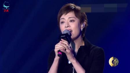 孙俪演唱电视剧片头曲《忘不掉》深情满满,超好听