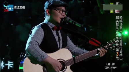 诗意人生的自驾行者杨山演唱《九月》,汪峰评论其声音一尘不染!