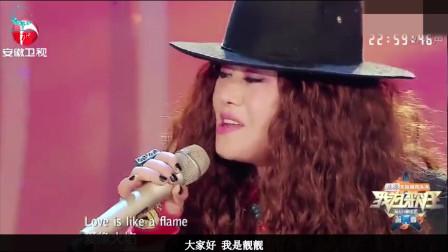 吴铁花另类演唱《我恨我痴心》向摇滚经典致敬!