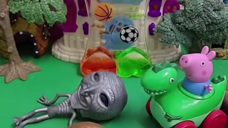 这些玩具不要了,这些都是发泄球,乔治和小朋友把它们带回家了