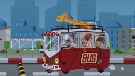 蕃尼儿歌 公交车的轮子 The Wheels On The Bus