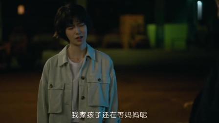 反正是第二次人生:美女被罪犯绑架,林智妍想要营救,单挑十个壮汉!