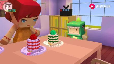 迷你世界搞笑故事:小胖喜欢吃草莓蛋糕,他却选了不爱吃的抹茶味