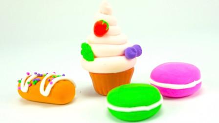 儿童益智彩泥玩具:用彩泥学习做甜品,美味小蛋糕和马卡龙