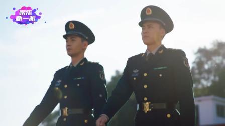 """李易峰、陈星旭《号手就位》""""中国•火""""预告"""