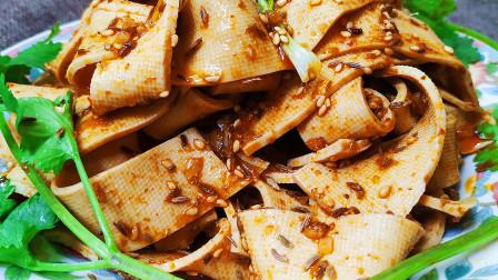 小猫教你豆腐皮的好吃做法,3元能做大盘,香辣营养,下酒下饭