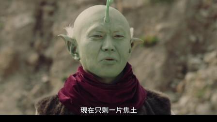 银魂真人版:土方戒烟篇~龙珠乱入!全程捧腹大笑不止~
