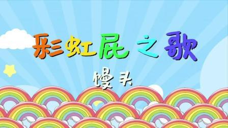 #520最酷告白 520,为你的爱豆献上最棒彩虹屁吧!