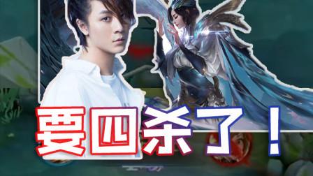 王者张大仙:买一把吸血剑,我要四杀了...