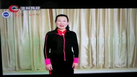 温州大学老师,木兰拳五讲演示。
