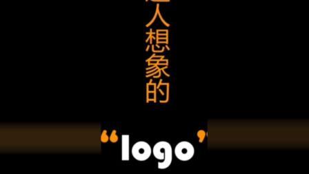 00:21 普通人想象的logo和设计师想象设计的有什么区别?如何在线生成?