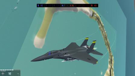 战地模拟器:空中格斗大战,我是一名飞行员消灭敌机