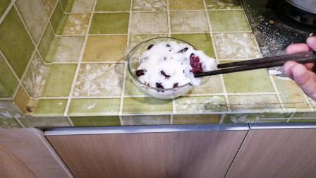 切糕的家常做法,半碗糯米半碗红枣食材简单,味道软糯香甜