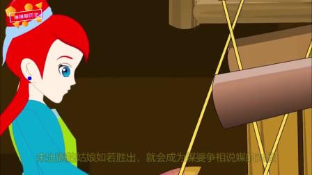 牛郎和织女的故事,七夕节是如何由来的