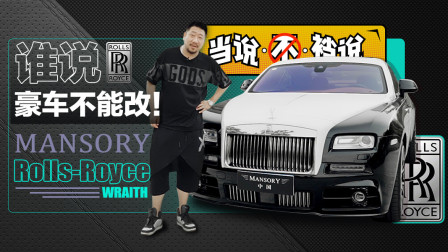 【iAcroTV】当说不裆说E35 谁说豪车不能改!?