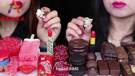 吃播:美女吃口红糖,雪糕,巧克力,发出咀嚼音,吃得美滋滋