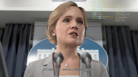 【混沌王】《底特律:变人》PC版实况解说(第十三期)