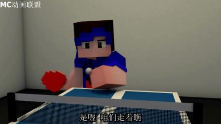 我的世界动画-如何在MC之中打乒乓球-RyderTheSpider