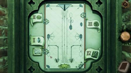 好玩的解谜游戏丨达芬奇之家2丨12第六关(上)