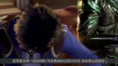 斗罗大陆:比比东第九魂技展露心机,唐三动用神力却无法伤到她!