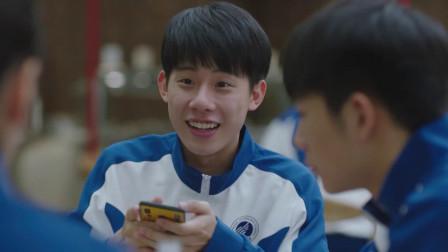 小欢喜:方一凡为报复情敌,竟把他的照片做成表情包,传遍了学校