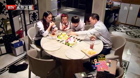 杨云过生日,杨阳洋送花又送蛋糕,杨云满脸幸福!