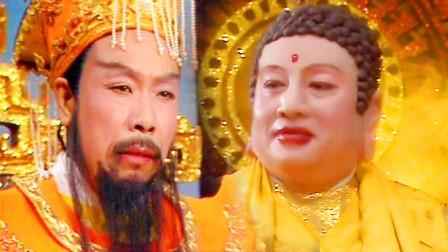 难怪道教的玉帝支持佛教取经,你看凤仙郡三件事背后有何玄机?