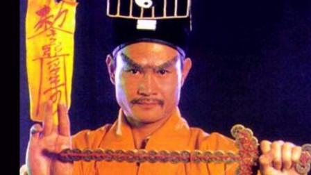 九叔林正英与午马经典鬼片:《驱魔道长》,中西合璧,斩妖除魔