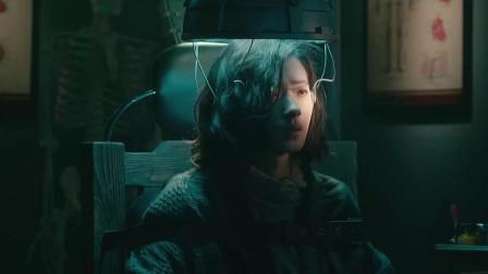 你好疯子:万茜不想承受电击之痛,背叛众人,独自吃下镇定药