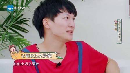 青春环游记:范丞丞现场演唱毛不易歌曲,周深差点没听出来