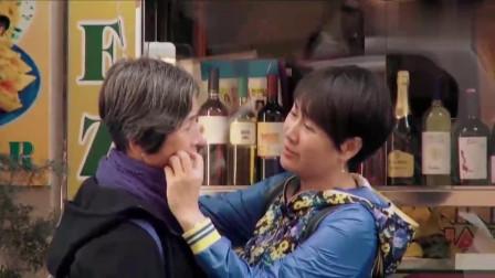 花儿与少年:华晨宇看到冰激凌,口水都要流下来刘涛赶紧给他买