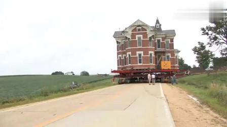 移动上千万的别墅,在下面装上轮子,直接推到