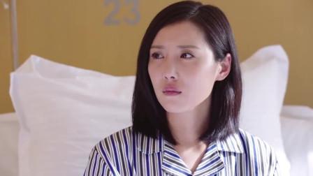 外科风云前女友住院陈医生恨铁不成钢还要管对方的男朋友