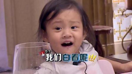 娱乐圈萌娃排行榜,李小璐女儿甜馨竟落榜,第一名真是人见人爱