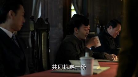 伪装者:汪曼春身体不适,明诚倒了一杯茶,高度怀疑茶有问题