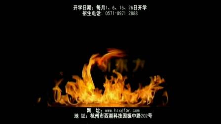 新东方烹饪厨师培训学校30秒D版